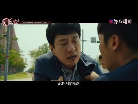 enewstv 김명민X변요한, 영화 하루 예고편 공개! ′절체절명 긴박감′ 151119 EP.1