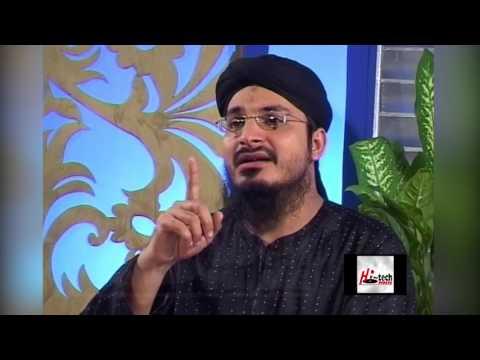 BOLTE HAIN SANGRAIZEY - SYED REHAN RAZA QADRI - OFFICIAL HD VIDEO - HI-TECH ISLAMIC