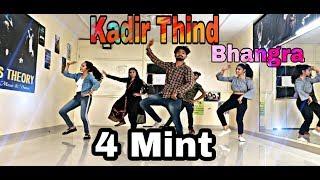 Kadir Thind 4 mint (full song) Bhangra / Nawab / Laddi gill /