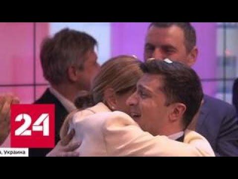 Новая реальность Украины: проигравший Порошенко обещает Зеленскому новую битву - Россия 24