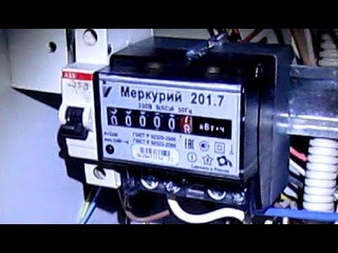 Монтаж однофазного однотарифного счётчика «Меркурий 201.7». Другая музыка.