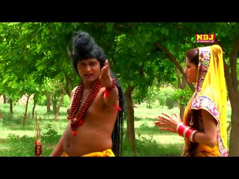 Superhit Shiv Bhajan / Tera Mera mail Mile Na / By NDJ Music