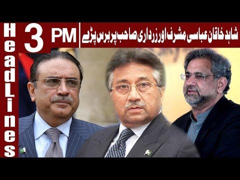 Shahid Khaqan Abbasi Ki Mukhalifeen Ko Kari Tanqeed - Headlines 3 PM - 26 May 2018 - Express News