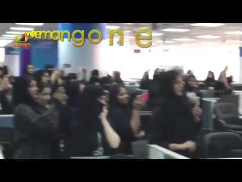 PM Modi Visits TCS All Women Centre In Riyadh   Women Chanted  Bharat Mata Ki Jai   Mango News