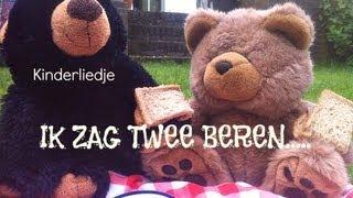 """Kinderliedje """"IK ZAG TWEE BEREN BROODJES SMEREN"""""""