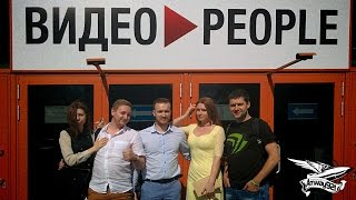 Ежегодный фестиваль ютуберов - Video People