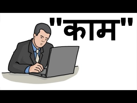 Work । Job । Inspirational Short Stories for Work - Workplace Inspirational Stories (Hindi)
