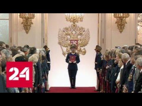Исторический день: Путин