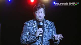 Download Dosti Umar Sharif 3 MP3 song and Music Video