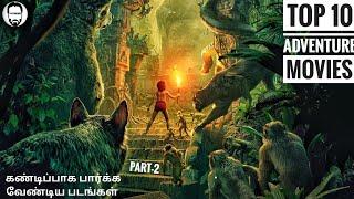 Top 10 Adventure Movies in Tamil Dubbed   Part - 2   playtamildub