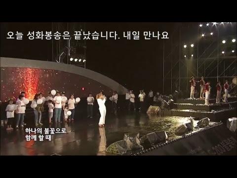 2018 평창 동계올림픽대회 성화봉송 생중계-2일차(PyeongChang 2018 Olympic Torch Relay Live-Day2)