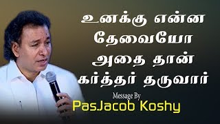 God Will Give You Whatever You Desire | pr.Jacob Koshy | Tamil Christian Message