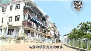 長洲樓巿與發展