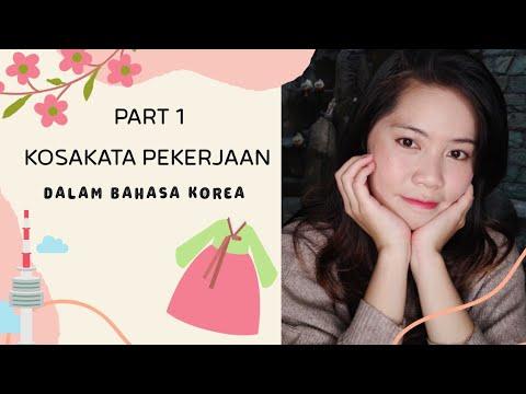 kosakata Pekerjaan Dalam Bahasa Korea - YouTube