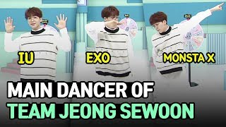 [AFTER SCHOOL CLUB] Main dancer of TEAM JEONG SEWOON (rehear…