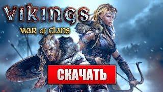 🔥Как скачать Vikings: War of Clans🏹 на Android и начать играть в Викинги: Война кланов