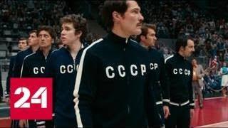 """""""Россия 1"""" покажет фильм о героях """"Движение вверх"""" - Россия 24"""