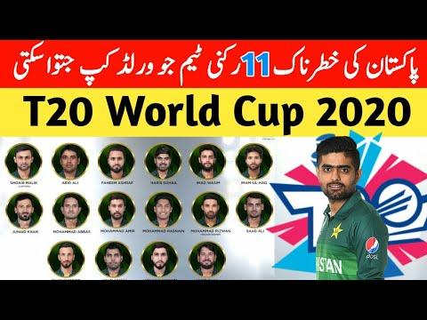 T20 World Cup 2020 Pakistan Team Confirm Playing Xi (11) _ Talib Sports