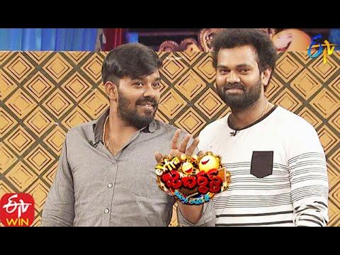 Download Sudigaali Sudheer Performance | Extra Jabardasth | 5th February 2021 | ETV Telugu