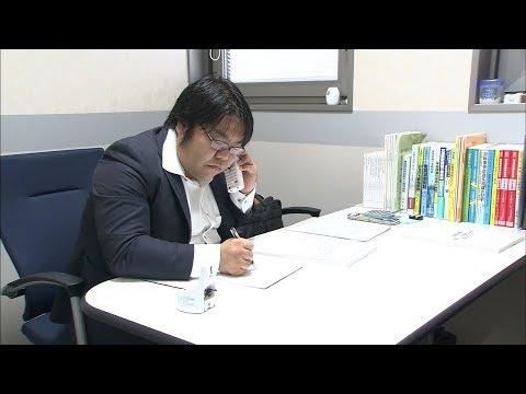 DVやセクハラ…悩む女性の力に 香川弁護士会が無料で相談受け付け
