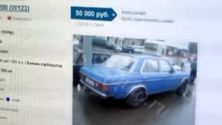 Продажа подержанных автомобилей в Москве объявления