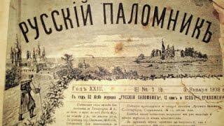 """По задержанию """"помощницы Немцова"""" в Израиле"""