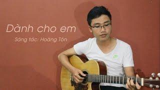 Dành cho em guitar cover | Nguyễn Ngọc | Sắc Việt