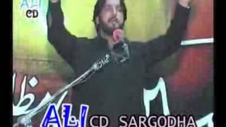 Zakir Iqbal Hussain Shah Bajarwala (Shahadat Ghazi Abbas a.s) Bhalwal Sargodha