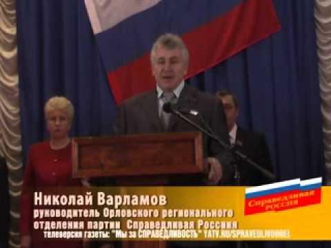 Евгений Линьков вступает в должность главы администрации Знаменского района Орловской области март 2011 года X264