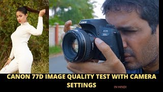 CANON 77D IMAGE QUALITY TEST WITH SETTINGS | Hindi