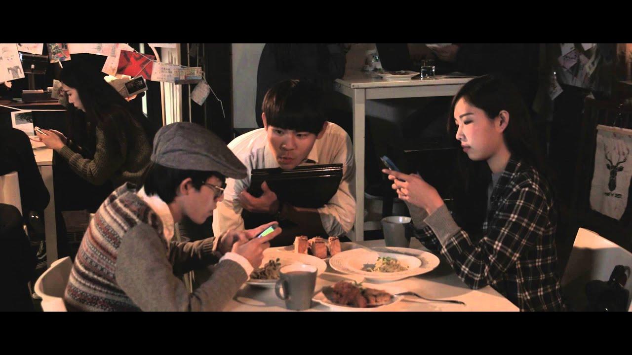 咖啡廳低頭族 公益廣告片製作 - YouTube