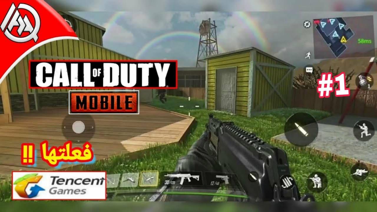 وأخيراً لعبة Call Of Duty-Mobile من شركة Tencent على هواتف الذكية