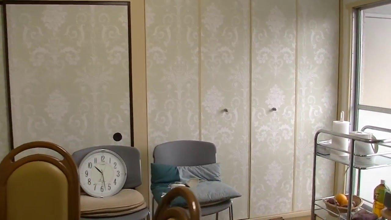 壁紙張替え 和室の襖にイギリス製の輸入壁紙を貼ってみました 狭山市