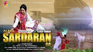 Munda Sardara Da  R Deep Raman  Latest Punjabi Song 2016