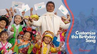 """Happy Birthday  """"Name Video"""""""