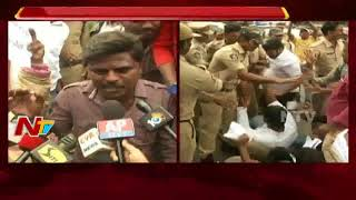 Students Protest At NTR Health University Over Medical Seats Councelling Procedure   NTV