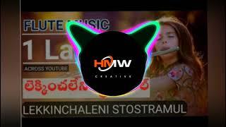 LEKKINCHALENI STOTRAMUL FLUTE COVER ll HMW ll Hot Musical World