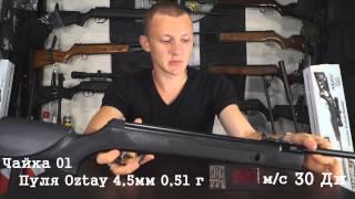 Обзор винтовок Чайка Р, Чайка 01, Чайка 11, Чайка 12 и Чайка 12М