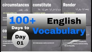 English Vocabulary Learning 01| 100 Days | English Learning course