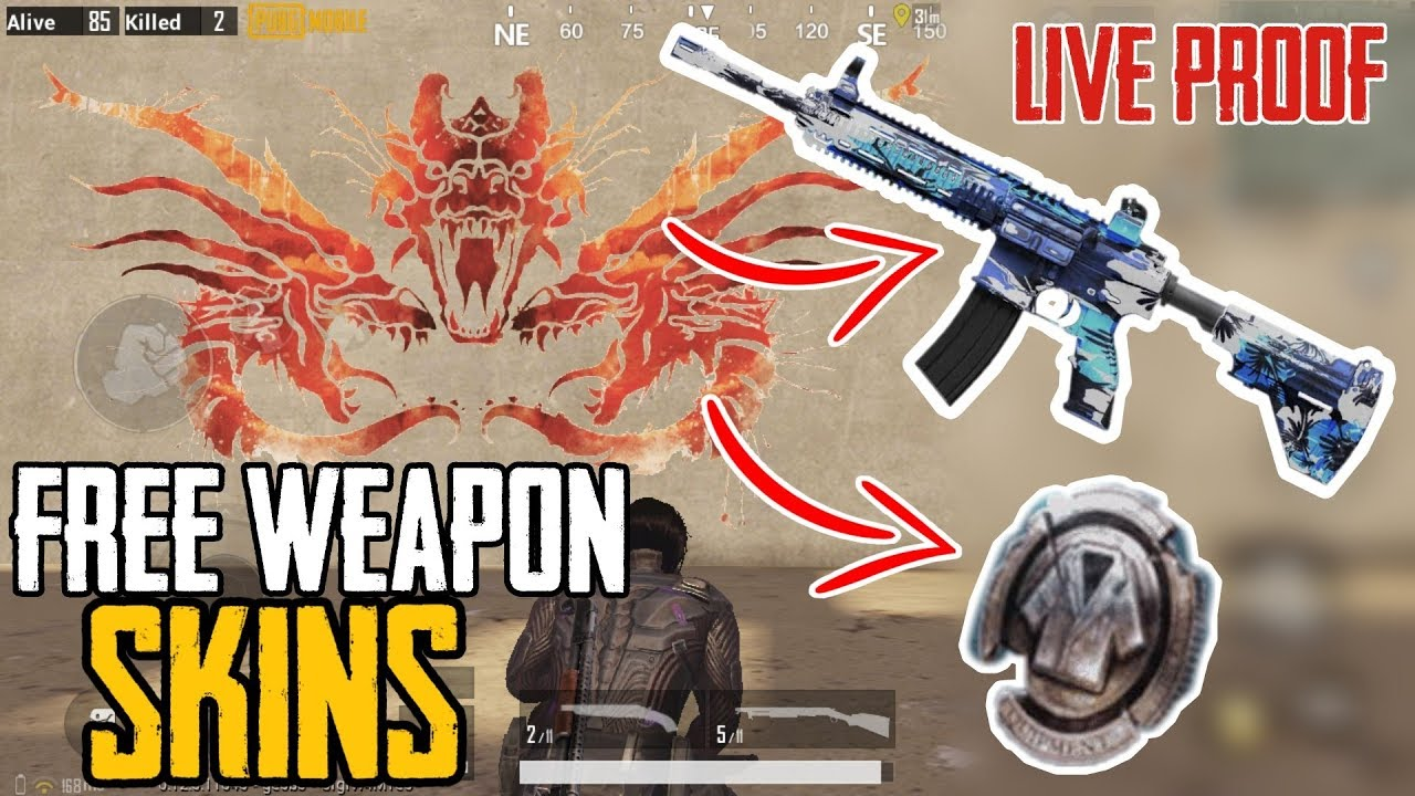 New Trick To Get FREE Weapon Skins & Silver Fragments | PUBG MOBILE | 100%  Working