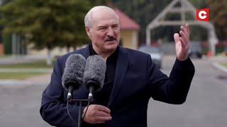 Лукашенко о Тихановской: Могли пристрелить здесь! Она нормальная женщина, но её кинули на пепелище!