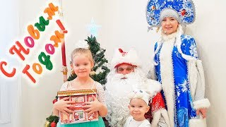 Лерочка и семья празднуют Новый Год
