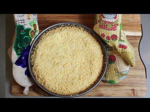 Королевская творожная ватрушка пирог Жозефина рецепт