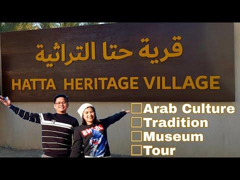 Hatta Heritage Village Dubai: Arab Culture and Tradition || Museum || Dubai Tour