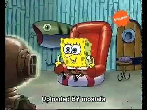 945faadc0 سبونج بوب وصخ - YouTube
