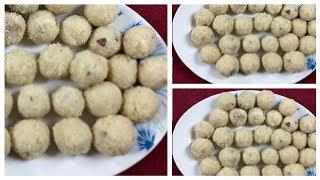 Eid Special Rava Laddu (Suji) | Indian Dessert Recipe | Instant Suji Ladoo Recipe | Delicious Food