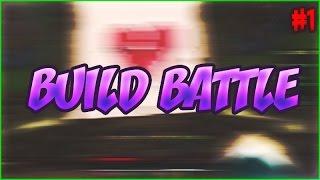 Build Battle #1 [Заняли 2-е место!]