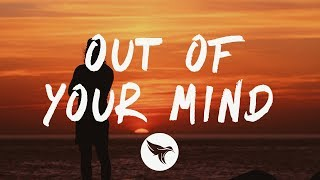 French Montana - Out Of Your Mind (Lyrics) ft. Swae Lee & Chris Brown