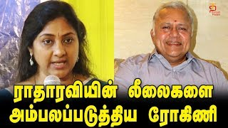 Rohini reveals secret about Radha Ravi | Tamil Cinema Dubbing Union Elections | Thamizh Padam