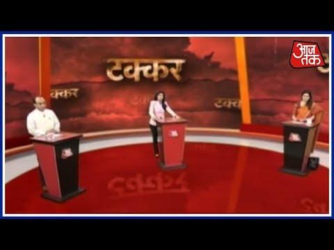 43 साल बाद, Emergency पर घमासान!|Takkar| Anjana Om Kashyap | Sudhanshu Trivedi | Priyanka Chaturvedi